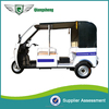 2015 hot sale high quality good price eletric rickshaw