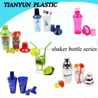 12 oz plastic mini cocktail shakers bottle for promotion