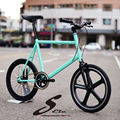 20inch high quality city fixie mini bike with Aerospoke Rim