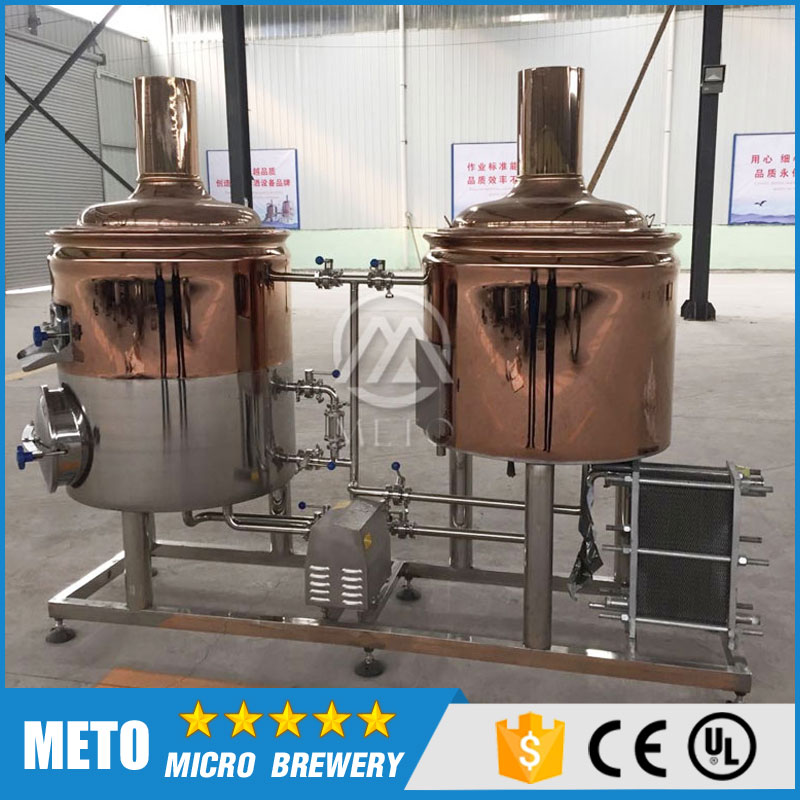 200l 300l 500l red copper electric beer brew kettle for pub