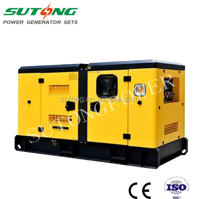 125kva/100kw super silent diesel generator powered by UK engine 1106A-70TG1