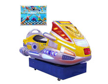 Jet Skiing Coin Operated Kiddie Ride arcade video game machines