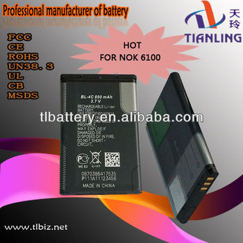 mobile phone batteries for nokia bp 4c