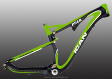 29er Full Suspension Mountain Bike Frame Custom Color Painting Available Carbon MTB Frame