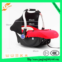 Child safety sit chair suitable for all kind of car