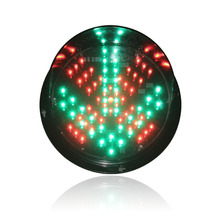 200mm red cross green arrow signal lamp LED traffic light module