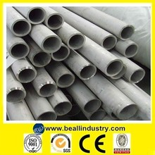 Alibaba website used stainless steel pipe mill price list 12 inch stainless steel pipe with high quality