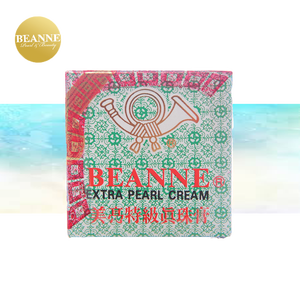 4B106GN Bestseller 2017 Personal Care Products Forever Skin Whitening Cream Pearl Whitening Cream For Adult