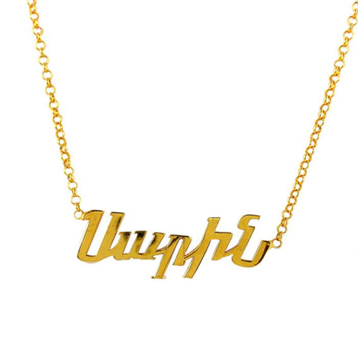 Accessories jewellery new gold chain design for men