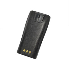 NNTN4496 bp-226 rechargeable battery case for handheld two way radio