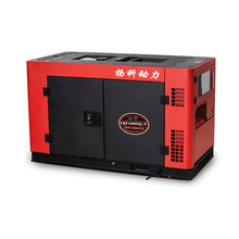 Fast Delivery 10kw 12.5kva Double Cylinder Air-cooled Diesel Diesel Genset Silent Small Size Generator Price In India