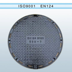 Casting ductile iron cast iron en124 manhole covers cast iron 500mm sidewalk drain grating