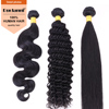 Wholesale Price human hair Remy In Weaves