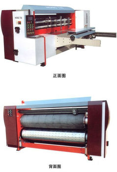 corrugated board rotary die cutting machine/Auto or semi-auto