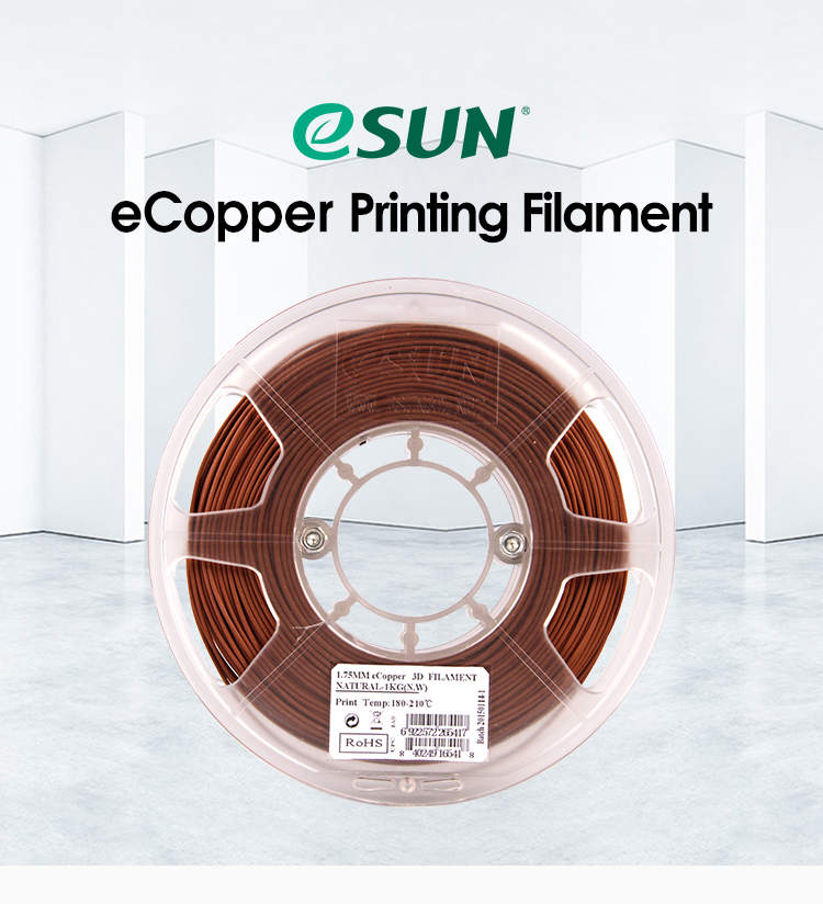 eSUN 1.75mm copper Metal eCopper filament for 3D printer