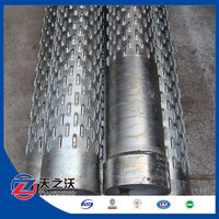 steel filter pipe/single Bridge slotted type water well screen