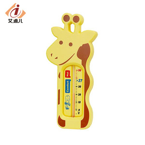 Animal Shape Hot Water Bath Thermometer For Kids