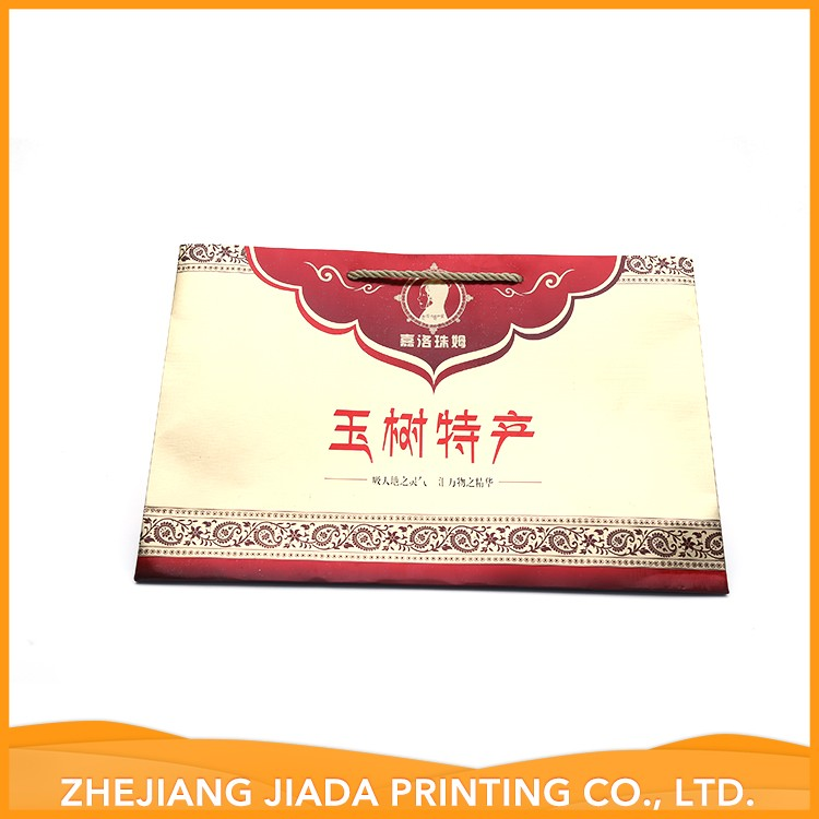 Factory Made Cheap Recyclable Paper Bags Raw Material Manufacture