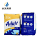 OEM High Quality Adult Diaper / Free Disposable Adult Diaper Sample