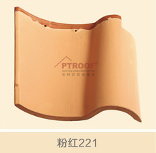 New Arrival Building Material Portuguese Clay Roof Tiles