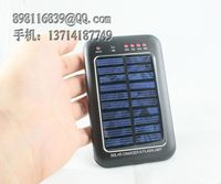 Newest discount solar powered phone charger for hiking
