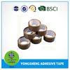 wholesale price for Brown masking package tape from China