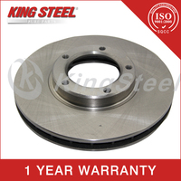 Front brake disc for TOYOTA Hiace OEM NO 43512-26040