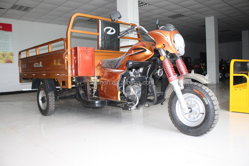 2014 cheap large loading china cargo tricycle