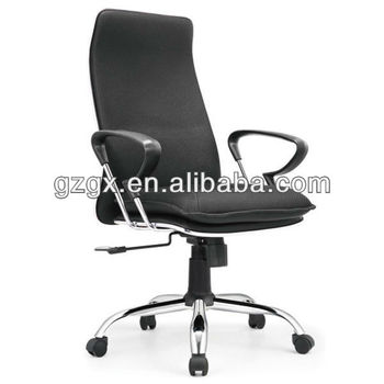 GX- C818 office swivel chair