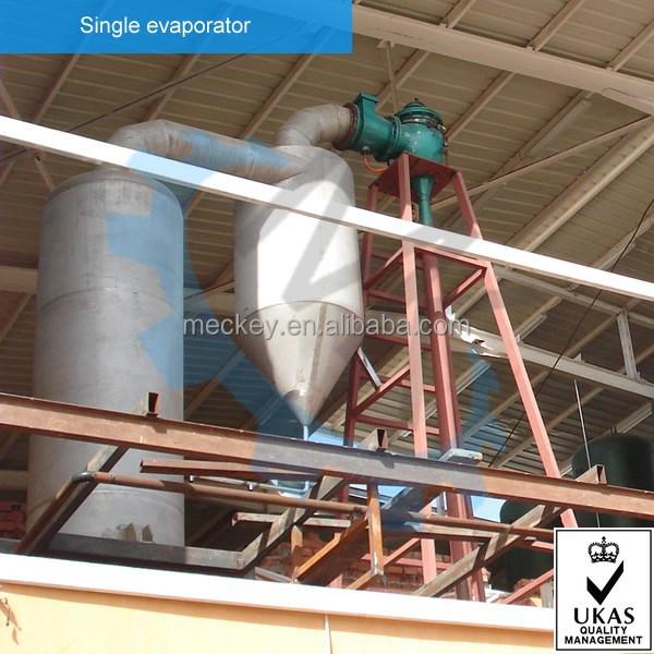 Single effect tubular falling film evaporator