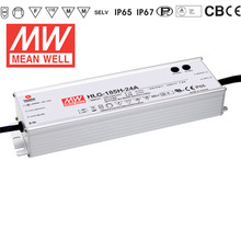 Meanwell HLG-185H-C700 700ma constant current led driver power supply