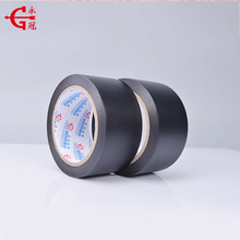 thickness 0.18mmStronger Adhesive Lead Free Silver PVC Duct Tape 48mm x 30m