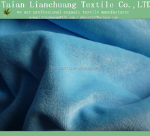 trade assurance of eco friendly soft dyed 260gsm bamboo velour