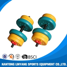Good quality hot selling colorful mini dumbbell set