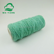 NE 0.5/2S regenerated cotton and polyester blended mop yarn