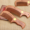/product-detail/n147-wholesale-new-design-natural-mahogany-cute-wooden-moustache-comb-60330508614.html