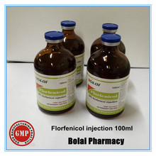 poultry pharmaceutical Florfenicol injection 20%/30%