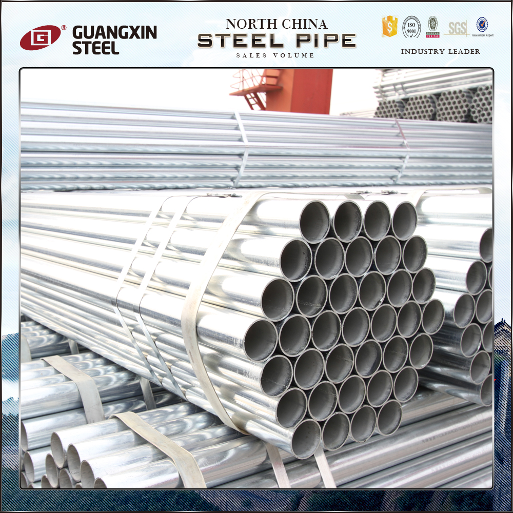 galvanized scaffolding seamless steel pipe