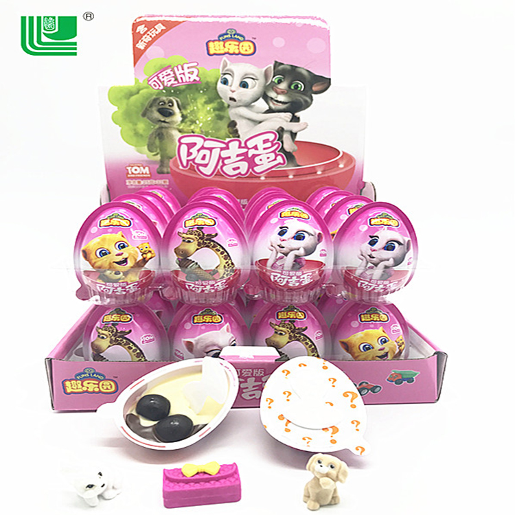 China low price dinosaur egg toys animal surprise toy candy