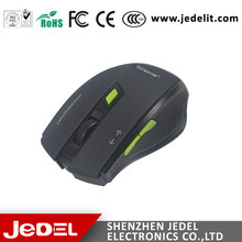 Promotion Gift New design high-tech wireless cool fan mouse for pc