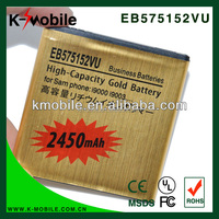 High Capacity 2450mah EB575152VU Mobile Phone Original Rechargeable Battery for Samsung Galaxy S i9000 GT-I9000 i9003