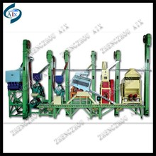 Good performance rice mill processing plant, complete rice milling machine on hot sale
