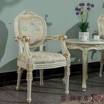 antique hand carved wood chair baroque leaf gilding