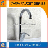 The New House Bathroom Sink Faucet Kitchen 2016