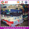 Polyester Cotton65/35 cheap textile poplin tc Fabric high quality wholesale cotton poplin fabric stock