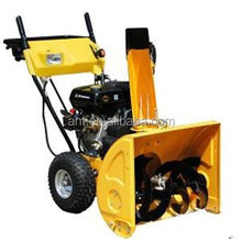 Golden supplier/manufacturers/hot sale in Russian federation gasline engine snow remover