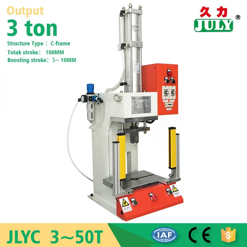 best sale China JULY manufactory 3 ton manual pneumatic trimming press machine