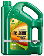 Gasoline Engine Oil SL 5W-30 10W-40