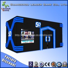 Guangzhou 4d 5d cinema supplier Leader Game mobile cinema truck/ trailer for sale with 12 special effects