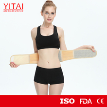 Adjustable fabric heating waist belt for back pain